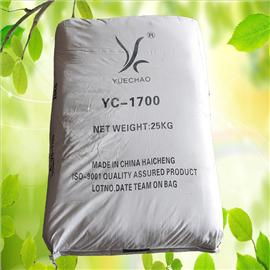 钙粉YC-1700