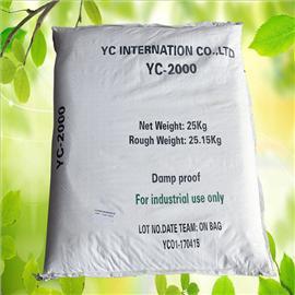 进口钙粉YC-2000