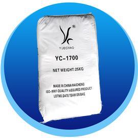 轻质碳酸钙YC-1700
