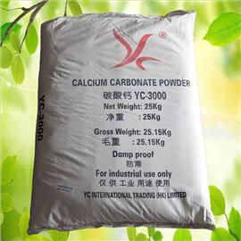 碳酸钙YC-3000