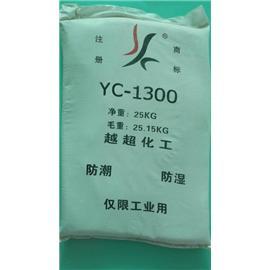 水洗高岭土YC-1300|化工原料|越超化工