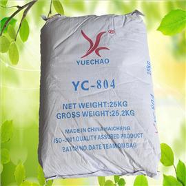 滑石粉YC-804