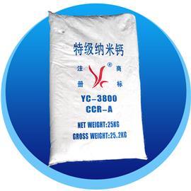 特级纳米钙YC-3800