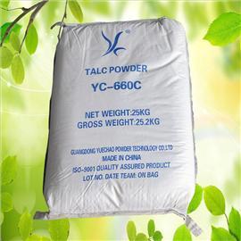 滑石粉YC-660C