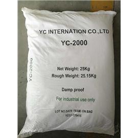 进口碳酸钙YC-2000|化工原料|越超化工