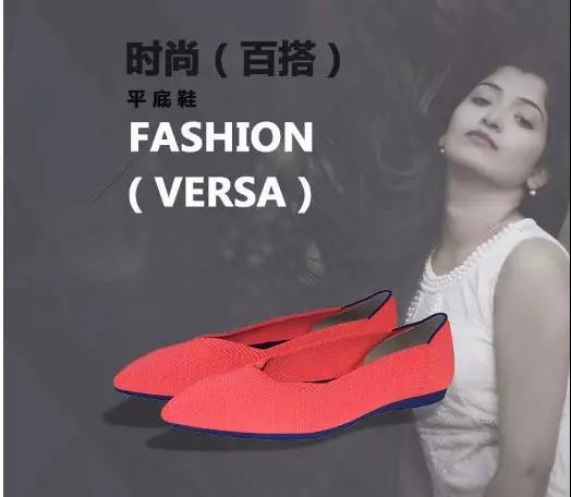 XerkngRothys|飞线编织鞋浅 美美美!!!
