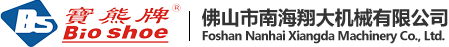 英文头部logo