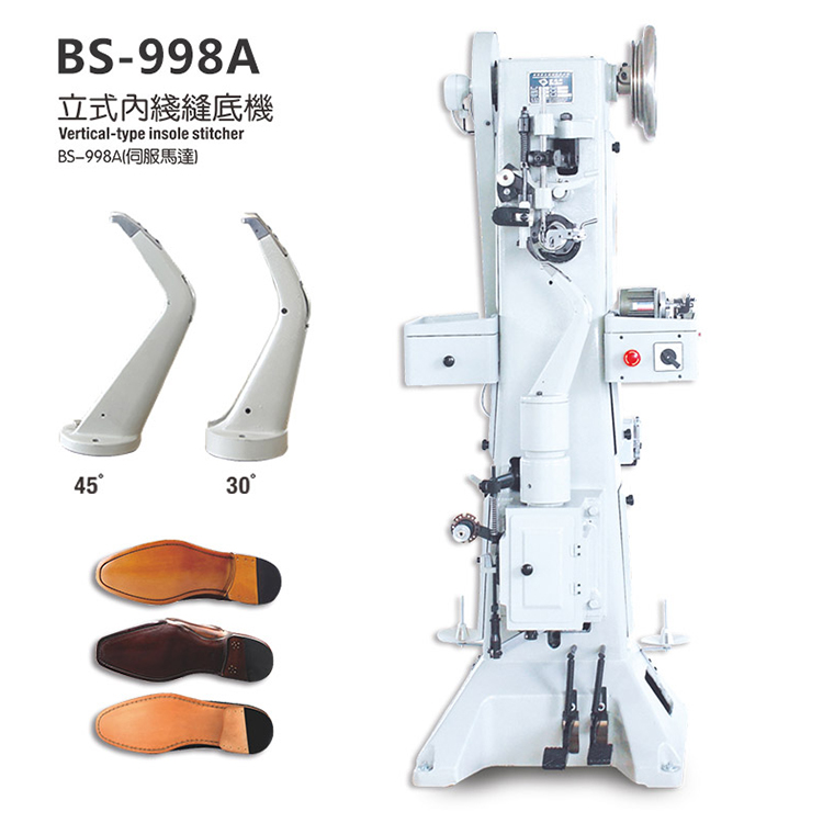 【南海翔大台湾宝熊牌立式内线缝底机BS-998A】坚固的结构设计,适合车缝较厚及较硬的材料