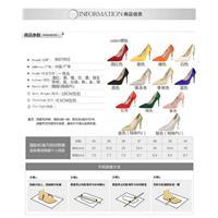 昕蕾鞋業沙丁布女士時尚單鞋圖片