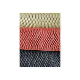 欧法编织020010工艺纸编织面料图片