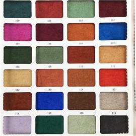 林豪鞋材|真皮绒系列|真皮绒