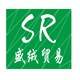 广州盛绒贸易发展有限公司(千百色皮革)