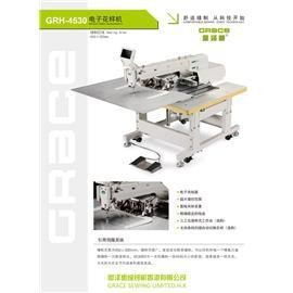 恩澤惠GRH-4530G電腦花樣機图片