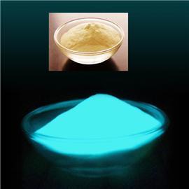 夜光粉|蓝色夜光粉|变色科技