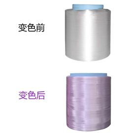 紫色|PET纱线|感光变色|变色科技