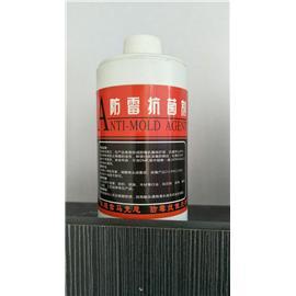 防污防水剂 皮革清洁护理 防串色 干燥剂