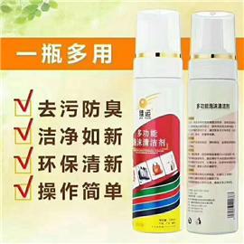 日化产品图片