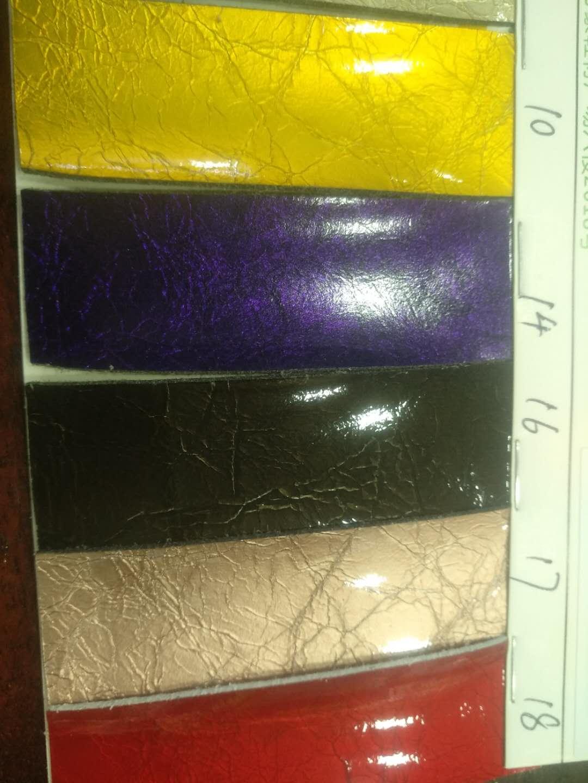 环冠超纤锦绣山河1.0mm厚度54英寸宽幅漆皮超纤
