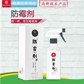 佳伲思防霉抗菌系列 环保防霉剂 干燥剂 皮革清洁护理