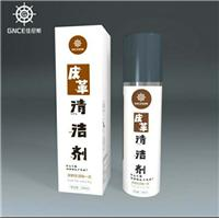 佳伲思防霉抗菌系列 环保防霉剂 干燥剂 皮革清洁护理图片