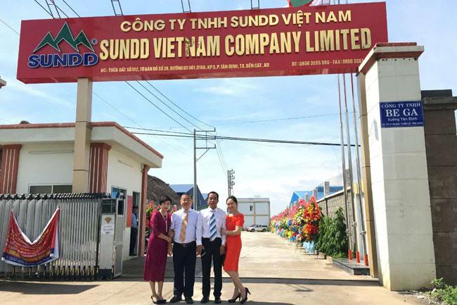 越南公司外景