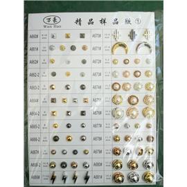 广州意昂饰品厂批发塑胶钉+菠萝钉   鞋子、服饰、装饰品配件撞钉