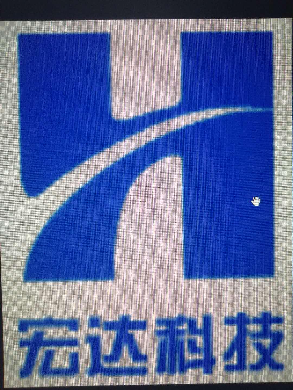 温州宏达水性科技有限公司