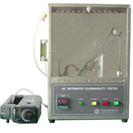 QI-S-014|45°燃燒測試儀|凱蘭檢測儀