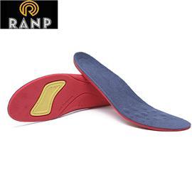 运动按摩鞋垫|按摩鞋垫|冉品科技