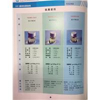环氧树脂专用液体抗黄变剂图片