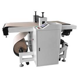 安泽|B2加强型模具式皮革冲孔机|设备机器
