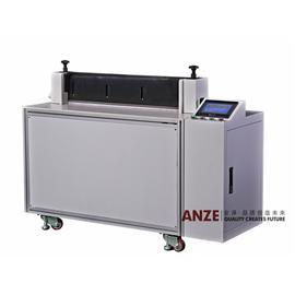 安泽|B2经济型模具式皮革冲孔机|设备机器