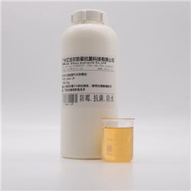 木材茶盘防霉剂,棋盘防霉剂,托盘防霉剂
