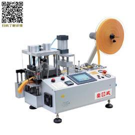 多功能电脑切带机(冷热)-150LR 台威机械