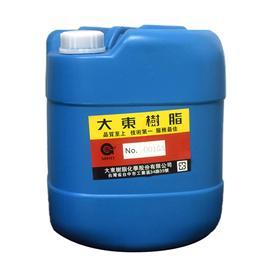 001GA 橡胶处理剂和001GB粉配合使用