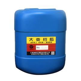 311P5 PU PVC处理剂