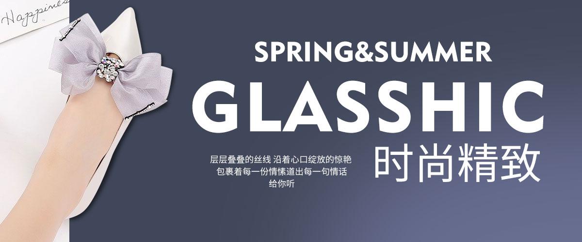 广州市女王鞋业有限公司