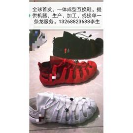 一体成型鞋面机图片