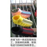 一体成型飞织鞋袜图片