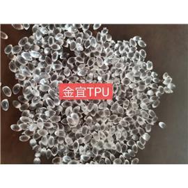 热塑性聚氨酯弹性体(TPU)