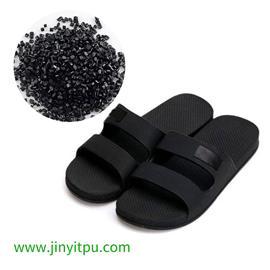 TPU鞋底料|TPU材料|金宜塑胶