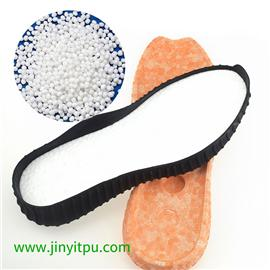 E-TPU鞋底料|E-TPU材料|金宜塑胶