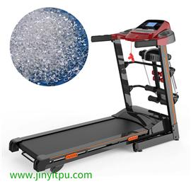TPU跑步机料|TPU材料|金宜塑胶