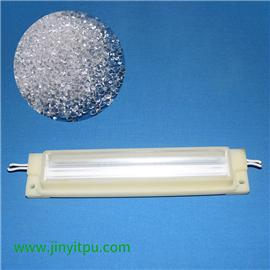 TPU Led灯料|TPU材料|金宜塑胶