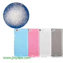 TPU手机套料|TPU材料|金宜塑胶