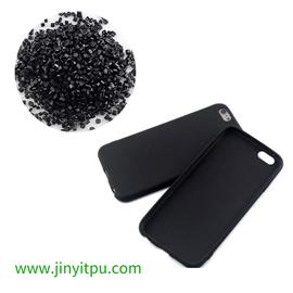 TPU手机壳料|TPU材料|金宜塑胶