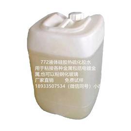 772硅膠熱硫化膠水圖片