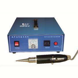 28K 35K手提式超声波定位点熔机