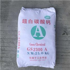 EVA发泡碳酸钙 1500目重质碳酸钙 厂价直销
