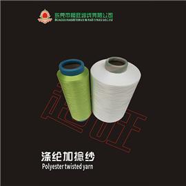 涤纶加捻纱|超旺纱线